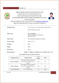 Sample Resume Format For Bca Freshers Valid Bca Fresher Resume