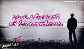tamil sad actor love failure image with e