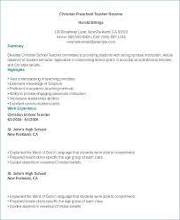 Sample Resume For Daycare Teacher Preschool Teacher Resume Resume