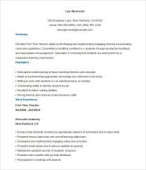 Free Teacher Resume Templates Extraordinary Free First Time Resume Templates First Time Teacher Resume Template
