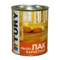 <b>Лак TURY Паркетный</b> ПФ-231 (9 кг) в Санкт-Петербурге купить ...