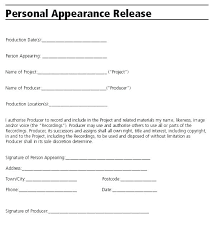 Copyright Release Form Photo Copyright Release Forms Photo Media ...