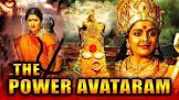 P. Chandrakumar Avathaaram Movie
