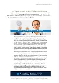 Dental Residency Professional Writing Service Personal Statement   Dental School Personal Statement     Residency Programs