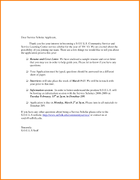 Cover Letter Enclosure Resume Nmdnconference Com Example Resume