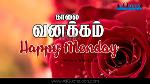 Best Tamil Good Morning Quotes Greetings Happy Monday Fresh Rose