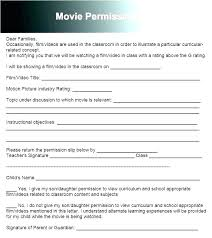 Club Membership Application Template Free Download For