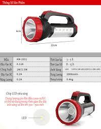 Đèn pin sạc siêu sáng kiêm đèn bàn