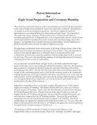 eagle scout parent re mendation letter