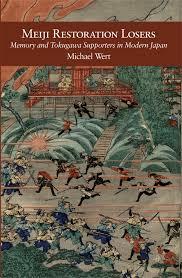why was meiji modernization successful international meiji restoration essay