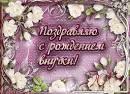 Бабушке от внучки поздравления на украинском языке