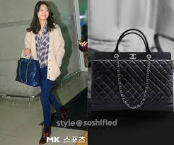 Soshified Styling Sooyoung: Chanel & Chanel: Quilted aged calfskin tote with double handle @ Chanel.com Adamdwight.com