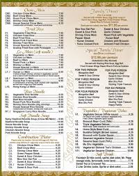 for sun garden chinese restaurant main page 4 of 4