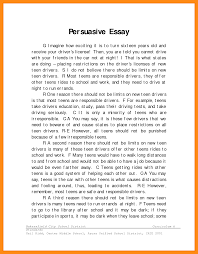 sample essay about family dtn info sample essay about family family background essay example 19736061 png