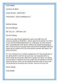 Sample Of Cover Letter For Resume Resume For Your Job Application