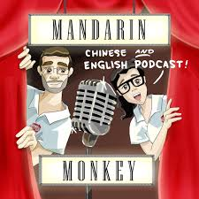 Mandarin Monkey Podcast