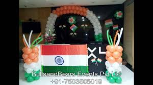 15 August Independence Day Decoration | 26 January Republic Day ...