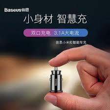 <b>Baseus</b> Small Rice <b>Grain Dual</b>-USB 3.1A Car Charger   Shopee ...