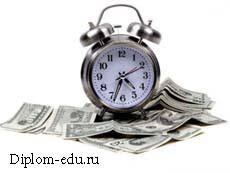 Купить проведенный диплом с занесением в реестр купить  Купить диплом с занесением в реестр diplom edu ru