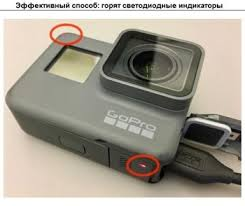 <b>Зарядка</b> камер <b>GoPro</b>: правила и рекомендации
