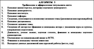 ЗАЩИТА КУРСОВОЙ ИЛИ ДИПЛОМНОЙ РАБОТЫ Актуальность темы работы 2 Разработанность исследуемой проблемы 3 Проблема исследования 4 Цель исследования 5 Объект и предмет исследования 6