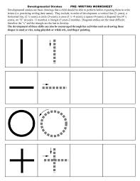 Pre K Writing Worksheets   Homeschooldressage.com
