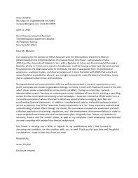 100 Sample Cover Letter For Data Entry Position Cover