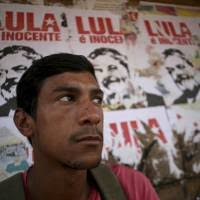 Brasil:  PT postula candidatura de Lula da Silva