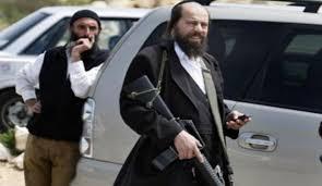 Image result for هاآرتص: اسرائیل تروریست است نه جوانان فلسطینی