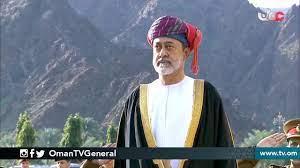 من هو السلطان هيثم بن طارق آل سعيد؟   ملف الشخصية