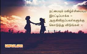 List Of Friendship Quotes In Tamil 40 Tamil Friendship Quotes Mesmerizing Some Friendship Quotes In Tamil
