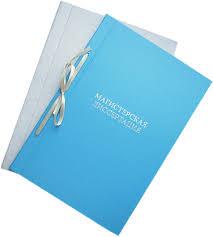 Магистр стратегического менеджмента Подготовка магистерской диссертации проводится под руководством ведущих преподавателей и опытных консультантов