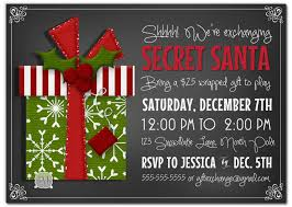 secret santa invitations for