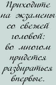 Рефераты Красноярск Дипломная работа в Красноярске