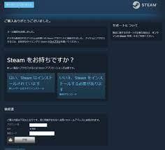 Steam 支払い 方法