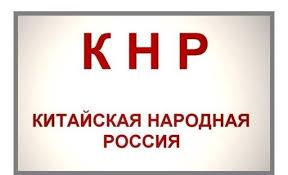 Генсек ОБСЕ признал, что наблюдатели не контролируют границу с РФ на Донбассе - Цензор.НЕТ 3206