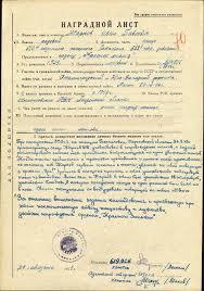 Загрузить Эссе на тему реформа Столыпина Тихая революция Описание эссе на тему реформа столыпина тихая революция