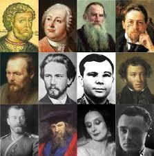Pueblo ruso
