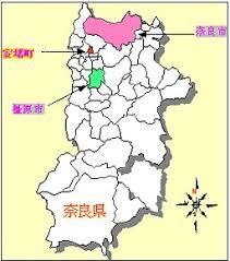 「1999年 - 奈良県明日香村地図」の画像検索結果