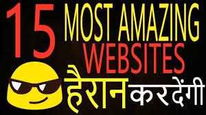amazing websites top amazing websites best websites ever top 11 amazing websites top 10 amazing websites best websites ever top 10 websites