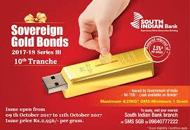 Sovergin Gold Bonds 2017 18 Series South Indian Bank