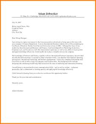 6 Application Letters For Internship Bike Friendly Windsor