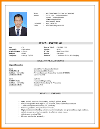 Resume Personal Information Sample Personal Details In Resume Sample Perfect Resume Format 22