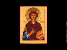 Икона <b>Святого Пантелеймона</b> Целителя возвращена - YouTube