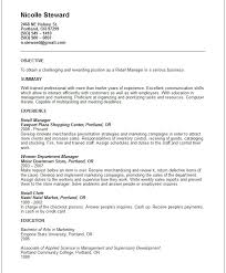 Retail Resume Objective Examples Example Of An Objective Summary Cover Letter Samples