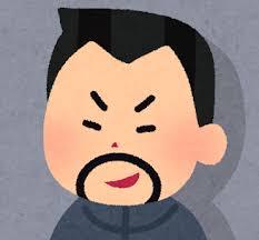 チョコプラ「悪い顔選手権」まとめ【人気回をランキングで紹介】 | World Traveling Man