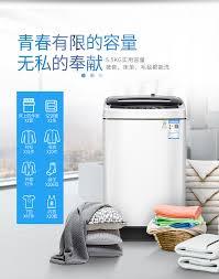 WEILI Power XQB55-5599A Máy giặt mini sóng nhỏ 5,5kg tự động thông minh -  May giặt | Tàu Tốc Hành | Đặt hàng cực dễ - Không thể chậm trễ