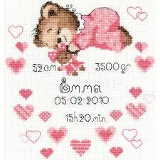 Cross Stitch Birth Announcement Patterns Free Best Decoration
