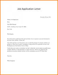 12 Summer Job Application Letter Resume Language