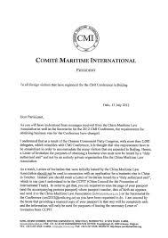 Letter Visa Requirements 13 July% Pagina 1